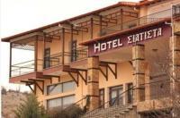 Hotel Siatista Image