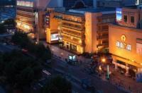 Hangzhou Hotel Image
