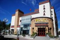 Jinjiang Inn Lhasa Shanghai Plaza Image