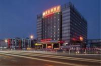 Beijing Vienna Hotel Shouti Image