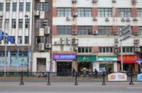 Hanting Hotel Shanghai East Nanjing Road Pedestrian Street Image