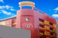 Hotel Sogo North Edsa Image