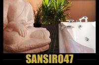 Sansiro 47 Image