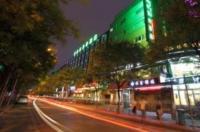 Greentree Inn Hefei Chenghuangmiao San Xiao Kou Subway Station Hotel Image