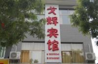 Huashan Gehui Hotel Image