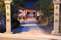 Koyasan Sekishoin Ryokan Image