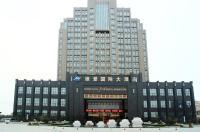 Grand Metropark Hotel Shangqiu Image