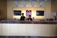 Laiwu Anshun Business Hotel Image