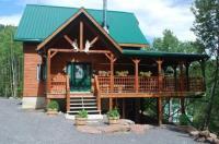 Auberge de la Rivière Matapédia - Matapédia River Lodge Image