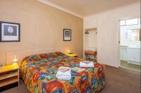 KaRama Motor Inn Mildura Image