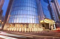 Altira Macau Image