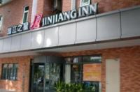 Jinjiang Inn-Xiping Subway Nancheng District Dongguan Image