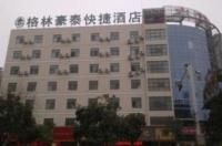 Green Tree Inn Gaoyou Tonghu Road Beihai Express Hotel Image