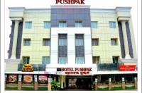 Hotel Pushpak Image