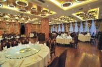 Genting International Hotel Image