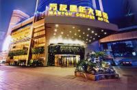 Chongqing Wanyou Conifer Hotel Image