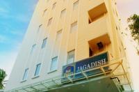 Jagadish Hotel Image