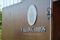 Vale de Campos Image