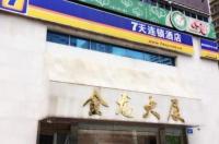 7 Days Inn Guomao Business Centre Image