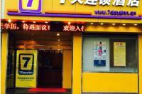 7 Days Inn Huaqiangbei Subway Station Image