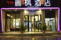 Lavande Hotel Wuhan Huanghelou Branch Image