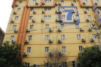 7 Days Inn - Xian Northwest University North Gate Branch Image