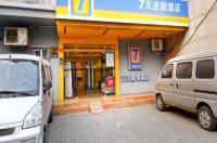 7 Days Inn Xian Railway Station Image