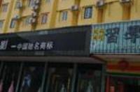 7 Days Inn Dameisha Yantian Zhongying Street Branch Image