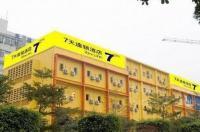 7 Days Inn Huaqiangnan Image