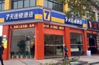 7 Days Inn Hangzhou Xia Sha Image
