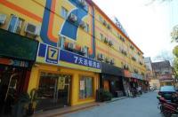 7 Days Premium Shanghai Tianshan Road Branch Image