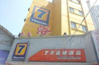 7 Days Inn Shanghai West Yanan Road Subway Station Branch Image