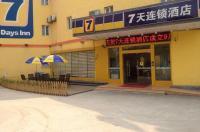 7 Days Inn Shanghai Xujiahui Sixth Peoples Hospital Branch Image