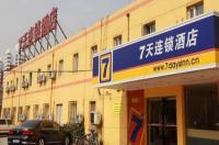 7 Days Inn Beijing Liujiayao Subway Station Branch Image