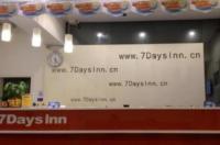 7 Days Inn Baoan Fuyong Branch Image