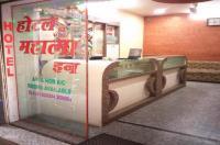 Hotel Mahatma Inn Image
