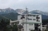 Hotel Happokan Image