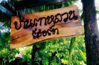 Ban Talouan Resort Image