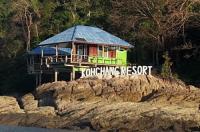 Koh Chang Resort Image