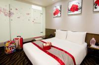 Go Sleep Hotel Wuchang Image