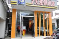 7 Days Inn Lhasa Jokhang Temple Branch Image