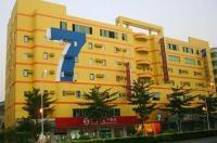 7 Days Inn Dongguan Nancheng Branch Image