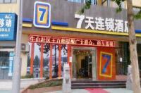 7 Days Inn Lian Yun Gang East Sea Crystal City Railway Station Branch Image
