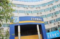 7 Days Inn Yangzhou West Passenger Depot Libao Plaza Hotel Image