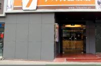 7 Days Inn Wuzhishan Road Image