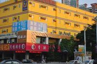 7 Days Inn Dongguan Dongcheng Yonghua Ting Branch Image