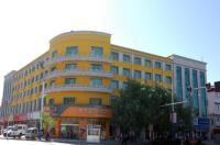 7 Days Inn Lhasa Duodi Road Branch Image
