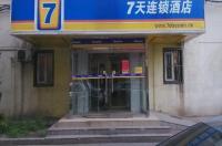 7 Days Inn Beijing Beishatan Subway Station Image