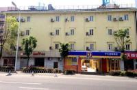 7 Days Inn Hefei Shuanggang Branch Image