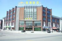 Shanghai Dikang Boutique Hotel Image